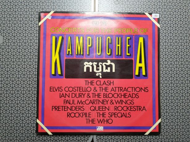 Disco Vinil Concerts for the People of Kampuchea.