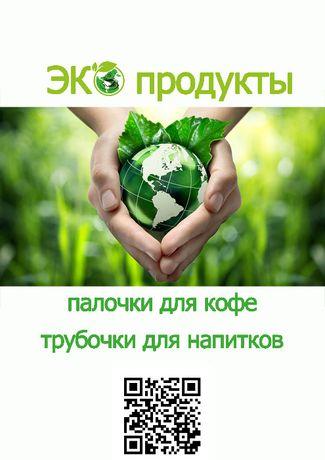 "Мішалка Мешалка ""ТОЛСТАЯ 1,5мм"" палочки для кофе и чая"