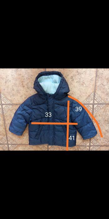 Тёплая курточка и на осень и на зиму Запорожье - изображение 1