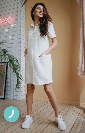 Продам платье для беременных To be