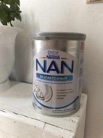 Nan nestle безлактозный