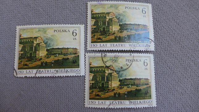 FILATELISTYKA stare znaczki pocztowe 3 sztuk grafika POLSKA Teatr Wlk.