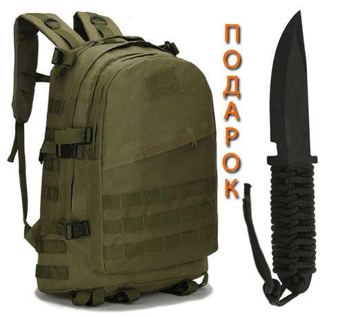 Рюкзак 45л, 3 цвета: Черный, песок, олива + Подарок Нож