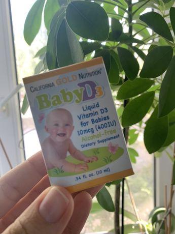 Витамин D,младенцы