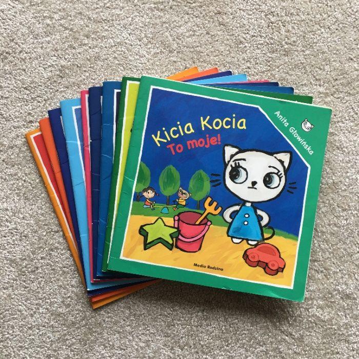 Kicia Kocia. 14 książeczek Poznań - image 1