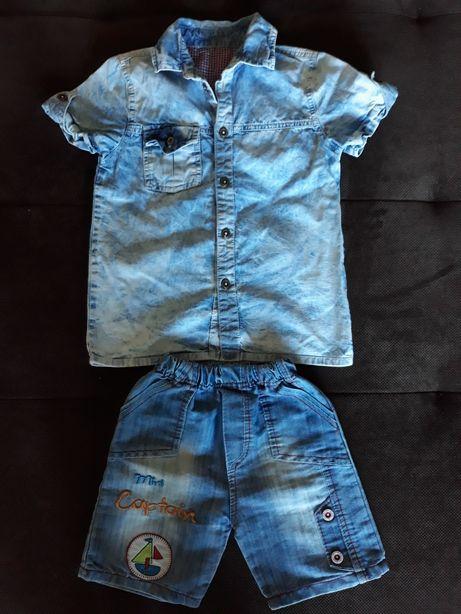 Джинсовые рубашка и шерты