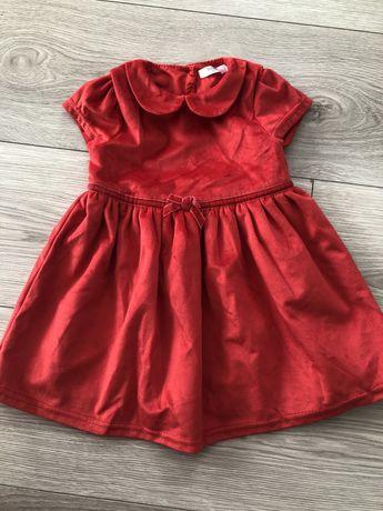 Sukienka zamszowa czerwona rozm 74 nowa!
