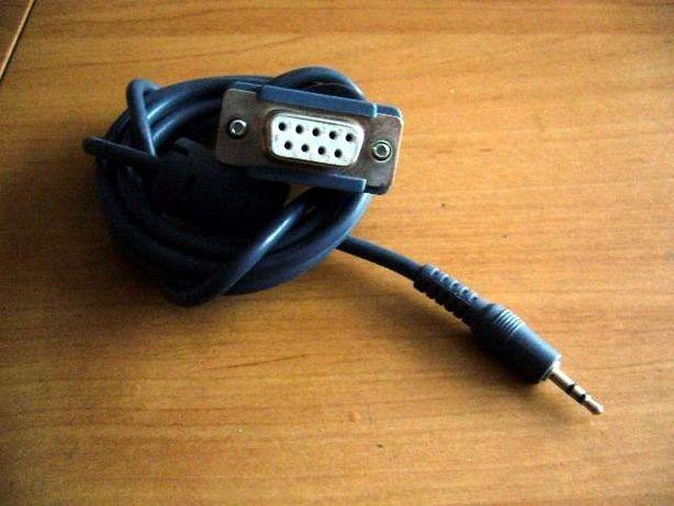 Kabel do kalkulatora Casio SB-87