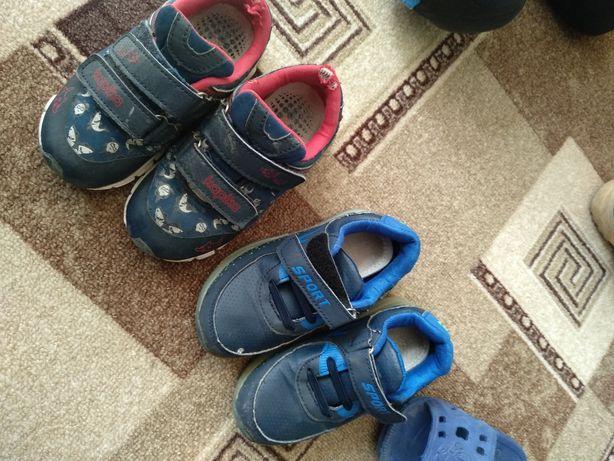 ТОРГ.Дитячі кросівки. Кроссовки детские.