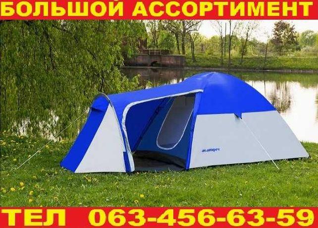 Палатка намет 3-х местная двухслойная с табором. Синяя. Польша