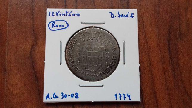 Moeda 12 Vinténs D. José I 1774 - Rara!
