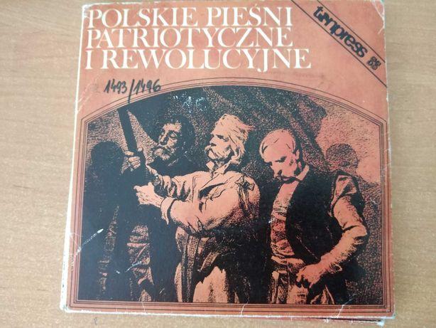 Płyty winylowe - Polskie Pieśni Patriotyczne