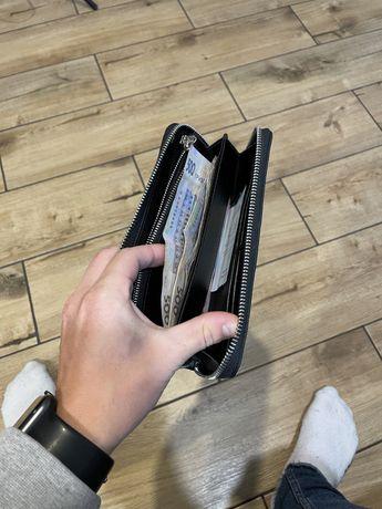 Знайшов гаманець