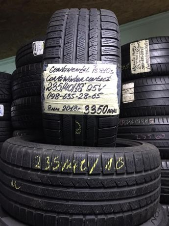 Покрышки Continental Winter Contact TS 810s, 235\40\18' 95v пара