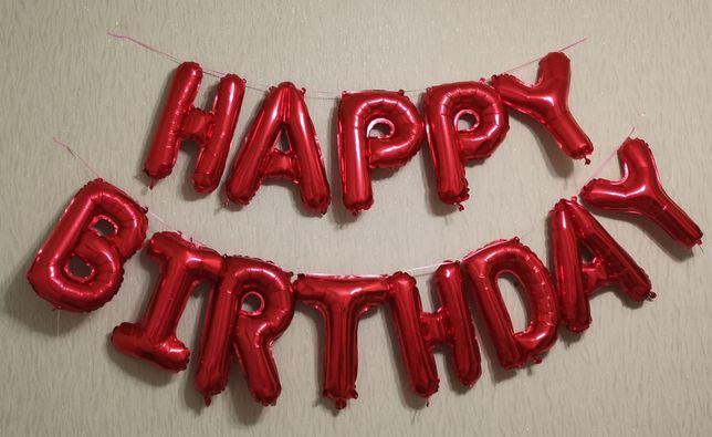 Цифра 3,надпис Happy Birthday
