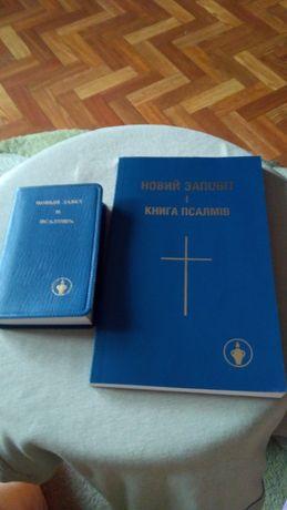 Обе книги-50 гр.