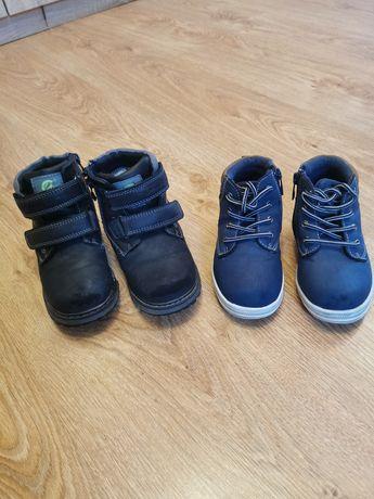 Buty ocieplane, kozaczki, rozmiar 27, cena za całość