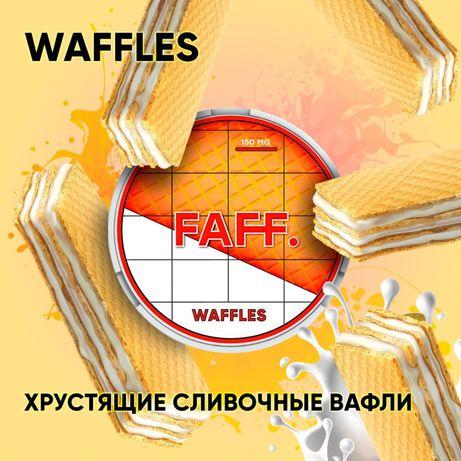 Никотиновые подушечки снюс faff 150 мг вафля