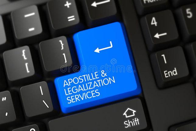 Апостиль, легалізація, переклади
