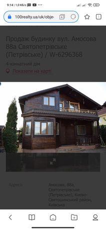 Дом святопетровское