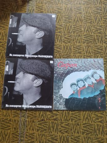 Виниловые пластинки Владимир  Высоцкий, Александр Розенбаум, Modern