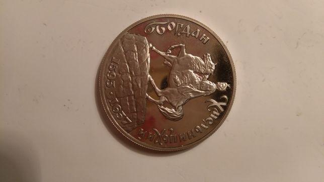 200000 карбованців 1995 Богдан Хмельницькийи