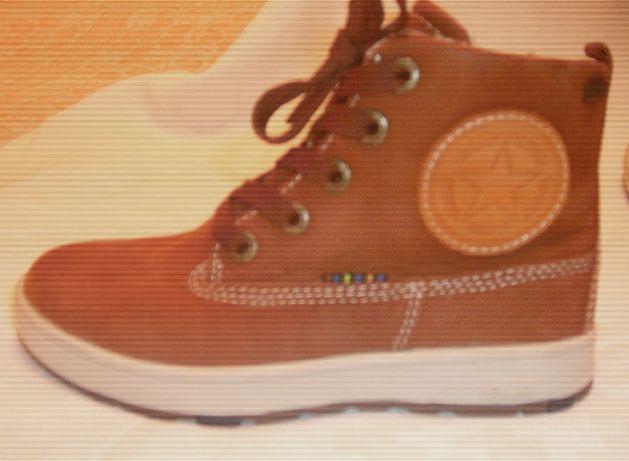 Детские ботинки сникерсы