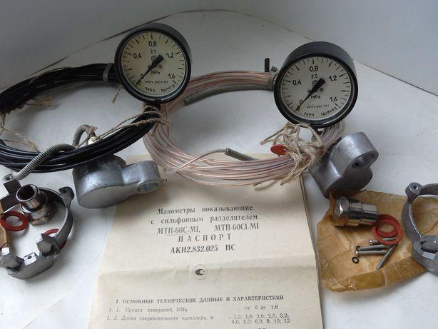 Манометр дистанционный с сильфонным разделителем.МТП-60С1