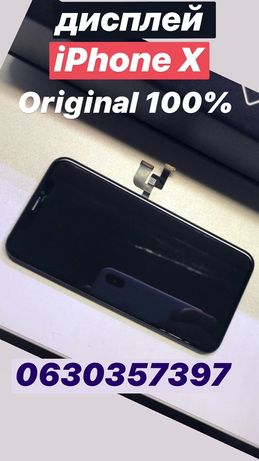 Замена экран модуль дисплей оригинал сенсор тач Apple iPhone X XSидеал