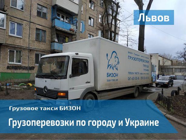Вантажні перевезення Київ Одеса Харків Дніпро Попутний вантаж Догруз
