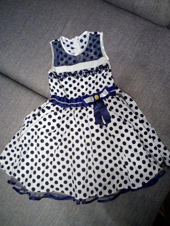 Платье на девочку сарафан нарядное