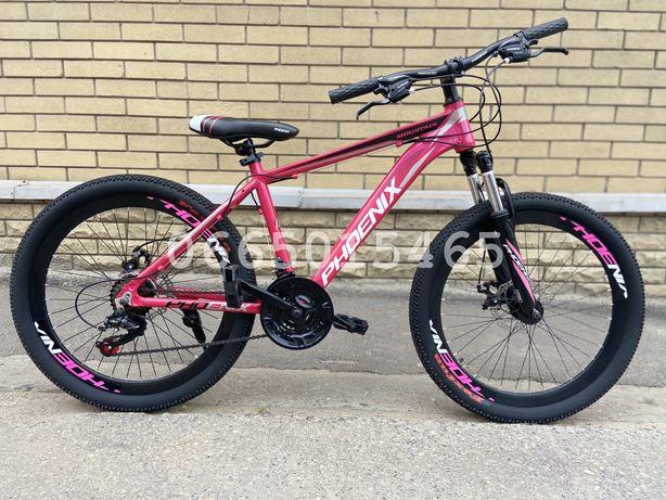 Подростковый алюминиевый велосипед Phoenix 24 дюйма для девочки