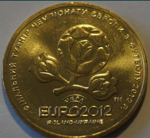 Продам юбилейную монету 1 грн 2012 Евро 2012 из ролла unc!