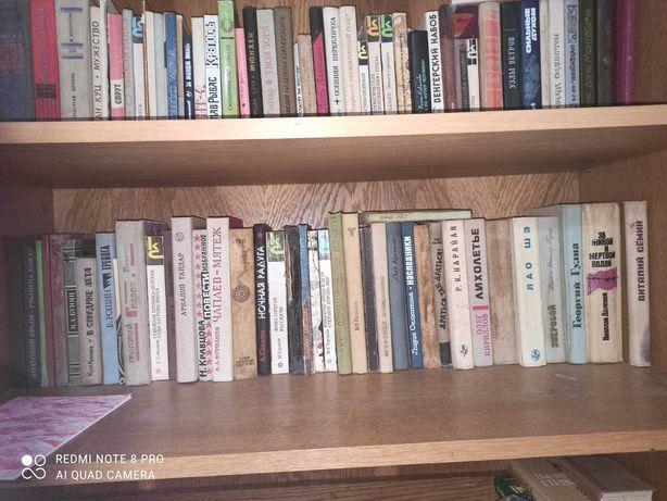 Продам  разные  книги