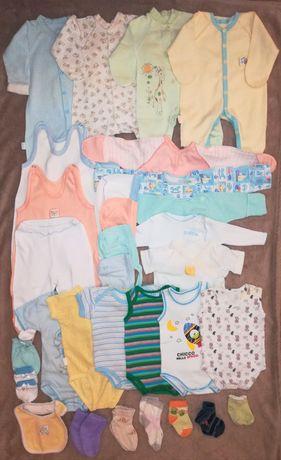 Одежда малышу 0-6 мес. Smil (распашонки, ползунки, комбинезоны, боди)