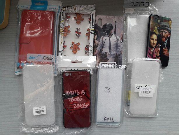 Чехлы на телефон 9 штук новые