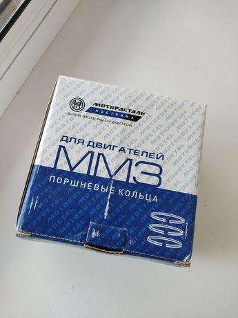 Поршневые кольца для двигателей ММЗ, на ЮМЗ, МТЗ-80, МТЗ-82