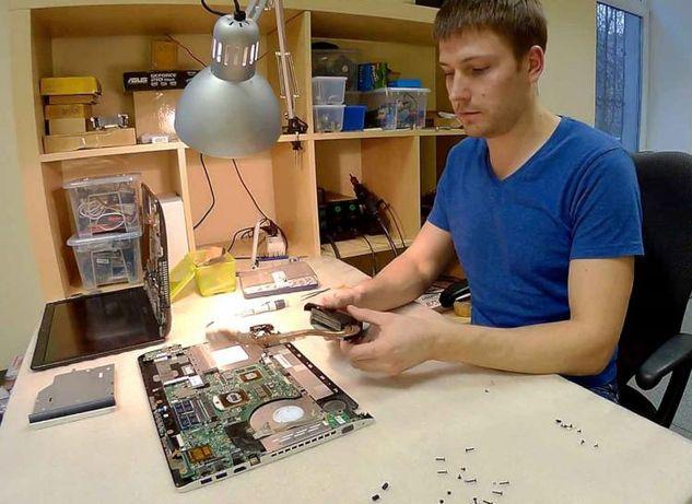 Ремонт компьютеров, ноутбуков Вишневое недорого. Компьютерный мастер