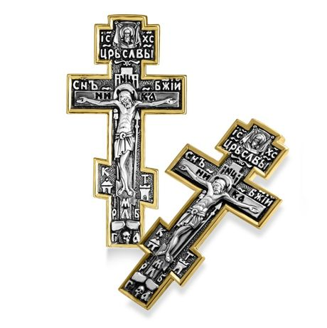 Хрест Натільний, з Ангелом Охоронцем «Восьмиконечний»