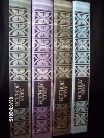 Продам собрание сочинений Джека Лондона в 4-х томах.