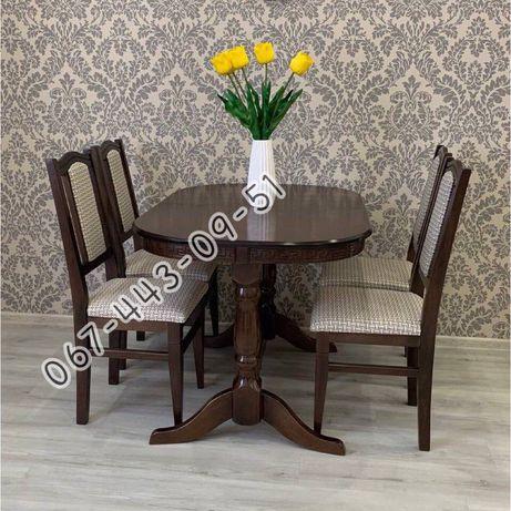 Обеденный комплект Карпаты. Стіл. Стільці. Стол деревянный. Столы.