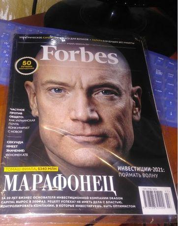 Журнал Forbes Ukraine Форбс Украина январь-февраль 2021