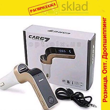 автоМобильный FM трансмиттер модулятор carG7 FM Bluetooth дляАвто вCar