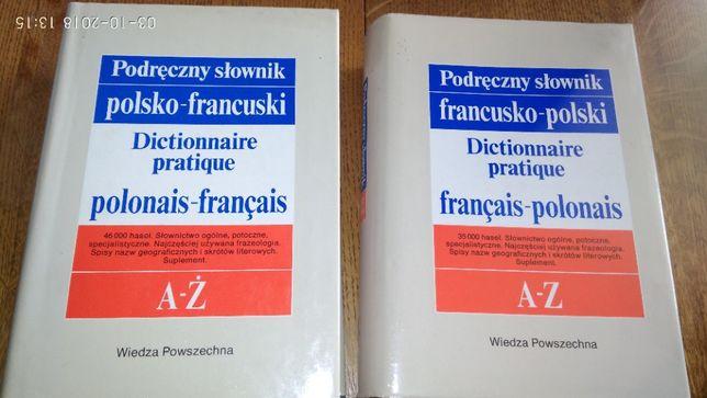 Słownik Polsko-Francuski/ Francusko-Polski 2 Tomy WP