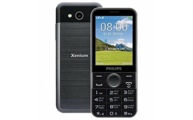 Телефон Philips Xenium E580 Dual Sim Black