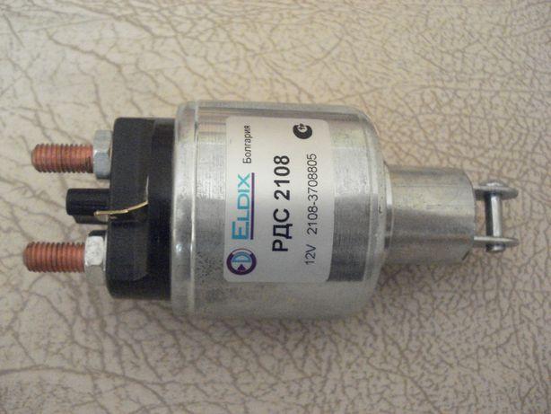 Втягивающее реле стартера ВАЗ 2108-21099 Eldix Болгария