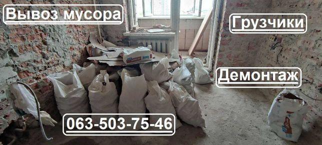 Вывоз мусора Михайловка-Рубежовка, Забучье, Ворзель