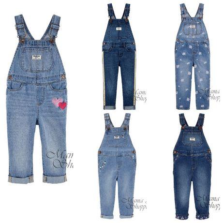 Комбинезон джинсовый на девочку Carter's, OshKosh B'gosh