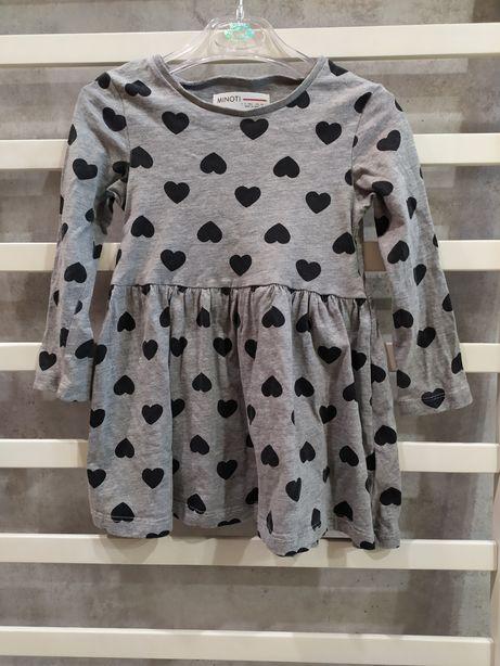 Платье для девочки на рост до 98 см Minoti
