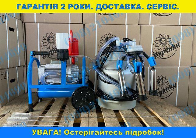 "Доїльний апарат масляний / ""Буренка-1 євро 3000"" / Знижка 250 грн"